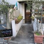62139724 - 恵比寿駅からそこそこ歩いたところにございます