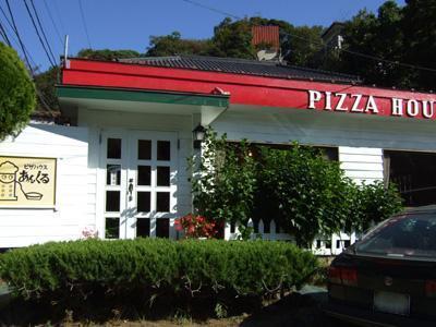 ピザハウス あんぐる