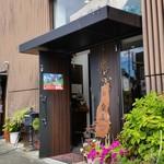 珈琲香房 楽風 - ギャラリーカフェの「珈琲香房 楽風」さんの入口