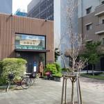 62140153 - ギャラリーカフェの「珈琲香房 楽風」さんの外観