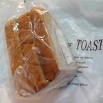 ブーランジェリー トースト - 雑穀