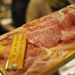 62140780 - イタリア パルマ産生ハムとサラミのてんこ盛り