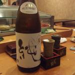 寿し 甚きち - (2013年2月)純米吟醸 〆張鶴