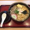 大和本陣 - 料理写真:珍しいメニュー  おじやうどん  言わずと知れたマツバヤの名物ですが これも美味しかった