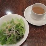 グリル満天星 麻布十番 - スープとサラダ