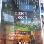 桜茶寮 - 徳川家康、井伊直虎