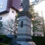 桜茶寮 - 徳川家康像