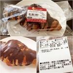 セイコーマート - 料理写真:チョコクロワッサン164円