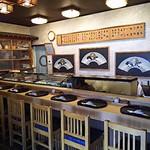 八瀬寿司 -