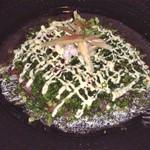 精進 庵 - 香味野菜と鮪のミルフィーユ