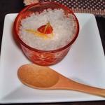 精進 庵 - 氷菓