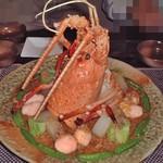 精進 庵 - ロブスターのつみれと冬野菜の肉味噌煮