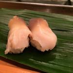 寿し 甚きち - (2015年2月)ホッキ貝
