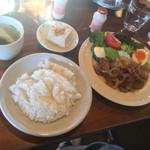 Cafe 児歩 - 料理写真: