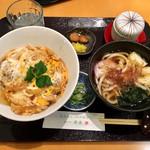 笹原 - カツ丼セット