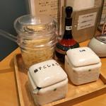 笹原 - 薬味
