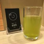 寿限無 - お冷ではなく緑茶です