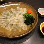 Honoka - 活・カワハギ造り