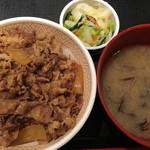 すき家 - 牛丼☆★★☆並盛りセット