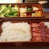 焼肉&ワイン すみれ家 - 料理写真: