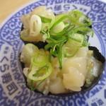 無添くら寿司 - 貝柱ねぎ塩