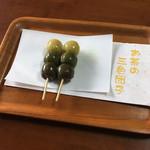 62157087 - 宇治茶の三色だんご 140円