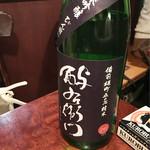 62157472 - 日本酒1種類目