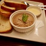 串もんDiningくしべえ - 白レバーとクリームチーズのパテ @580円