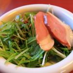 歳一六 - 鴨の燻製のサラダ