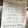 貳拾参屋珈琲店