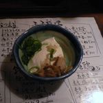 松本家次男 - 豆腐