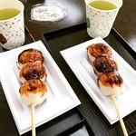 62161160 - 三福だんごとお茶のセット税込350円×2