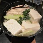 台所屋 - 豆腐と野菜のヘルシー鍋完成♪