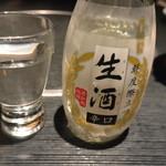 台所屋 - 冷酒(月桂冠生辛口)
