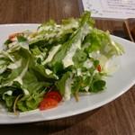 ノーティ - サラダ、いいかんじの量です!