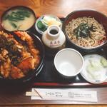 長寿亭 - 料理写真:天丼合わせ(1200円)【平成29年2月4日撮影】