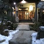 雲峰荘 - 玄関