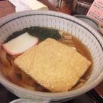 丸八 - きつねうどん・アップ 2017/02/04