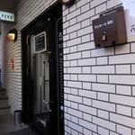 地中海DINING M's COCO - 店入口