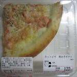 OK - 料理写真:カットピザ 明太子ポテト