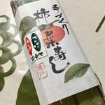 62169151 - 柿の葉寿司 さば さけ詰合せ
