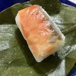 62169156 - 柿の葉寿司 さけ