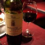 ミシマ - リーズナブルなボトルワイン