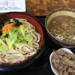 たっちゃんうどん - カレーつけ麺1.5倍 700円+お肉150円