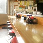 奥津家 - 店内カウンター