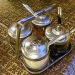 アジアンタワン - クルアンプルーン(調味料4点セット)