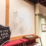 サンジのおれ様レストラン - アニメ声優陣の直筆サインも見れる!