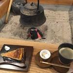 古民家カフェ鍵屋 -