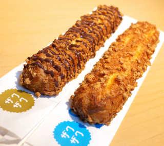クロッカンシューザクザク 蒲田店 - チョコ掛けザクザク(¥280)、クロッカンシューザクザク(¥250)。表面のカリカリ部分が香ばしい