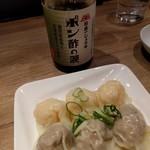 中華soba いそべ - ワンタン 300円 橙のポン酢が…美味しすぎるよ〜